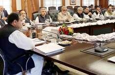 وفاقی کابینہ میں توسیع کا فیصلہ