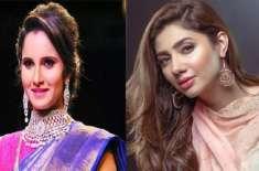 اداکارہ ماہرہ خان کا ثانیہ مرزا کے متوقع ننھے مہمان کیلئے نیک خواہشات ..