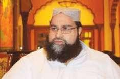 لاہور پولیس نے پاکستان علماء کونسل کے سربراہ مولانا طاہر اشرفی کو سکیورٹی ..