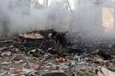 الحدیدہ میں سعودی اتحاد کے فضائی حملے،