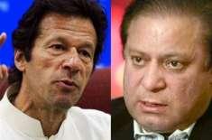 نوازشریف کی رہائی سے عمران خان کا بیانیہ لرزگیا؟