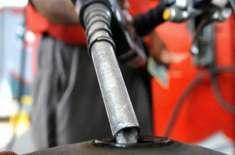رواں ماہ تیل قیمتوں میں سبسڈی کی مد میں حکومت کو21 بلین کا نقصان برداشت ..