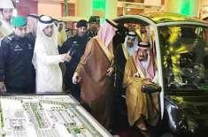 مدینہ:سعودی فرمانروانے انٹرنیشنل کانفرنس سینٹر اور شاہ عبدالعزیز ..