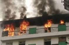 پنجاب کوآپریٹو آفس میں آگ حادثہ نہیں  سازش نکلی