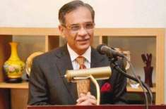 عوام میں پاکستانیت کو جگانے اور اجاگر کرنے کی ضرورت ہے،چیف جسٹس