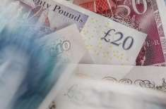 برطانیہ جدید تاریخ کے بدترین بحران کی طرف بڑھنے لگا'پائونڈ کی قیمت ..