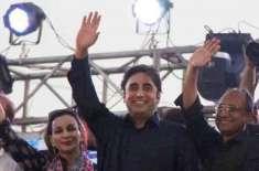 بلاول بھٹو پرسوں لاہور میں بھرپور انتخابی مہم چلائیں گے ،