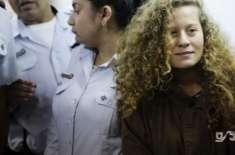فلسطینی بہادر لڑکی عہد تمیمی کا دیگر اسیران کے حقوق کی جنگ لڑنے کا عزم