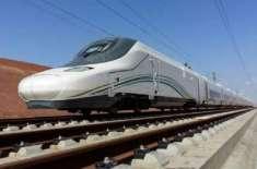 سعودی عرب، حرمین ٹرین کا آغاز 13محرم سے ہوگا