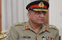 آرمی چیف جنرل قمرجاوید باجوہ نے 15 دہشتگردوں کی سزائے موت کی توثیق کردی