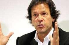 پارٹی فنڈنگ کیس ،عدالت کا عمران خان کی درخواست پرالیکشن کمیشن اوراکبر ..
