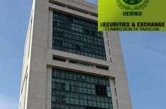 ایس ای سی پی نے لاہور میں نومبر کے دوران261کمپنیاں رجسٹر کیں، اصلاحاتی ..
