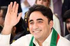 پیپلزپارٹی:سندھ میں قومی وصوبائی اسمبلی کے160امیدواروں کااعلان