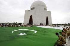 71یوم آزادی کی تقریبات :ملک بھر میں توپوں کی سلامی' تحریک پاکستان کے ..