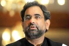 نتخابات میں کامیابی کی صورت میں شہباز شریف اگلے وزیر اعظم ہوں گے-شاہدخاقان ..