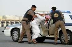 سعودیہ میں پاکستانی اور مقامی افراد کا گینگ انوکھے ڈھنگ کی وارداتیں ..