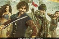 ٹھگز آف ہندوستان کی ناکامی نے فلم ڈسٹری بیوٹرز کو پریشان کردیا