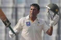 بھارت کی کرکٹ ٹیم ٹیسٹ میچز کے ساتھ ساتھ ون ڈے میں بھی اچھا نہیں کھیلی، ..