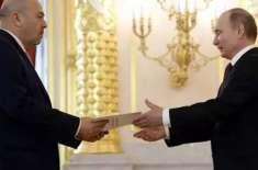 شام میں روسی طیارے کی تباہی پر اسرائیلی سفیر کی صدارتی محل کریملن طلبی