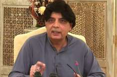 Chaudhry Nisar becomes front runner for CM Punjab Post