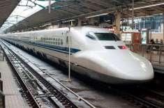 ریاض: حرمین ایکسپریس ٹرین سروس کا آغاز 4 اکتوبر سے ہو رہا ہے