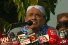 آصف زرداری نے پنجاب کی بجلی بند کرنے کی دھمکی دے ڈالی
