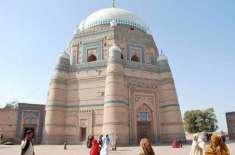 حضرت بہائوالدین زکریا کے تین روزہ عرس کا آغاز