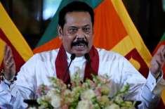 سری لنکا،مہندا راجا پاکسے نے اپنے عہدے سے استعفیٰ دے دیا