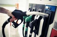 یکم اکتوبر سے پٹرولیم مصنوعات کی قیمتوں میں 10 روپے اضافے کا امکان