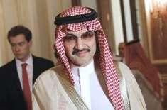 سعودی شہزادے ولید بن طلال کا سانحہ کراسٹ چرچ کے شہدا کے ورثا کے لیے ..