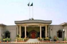 اسلام آباد ہائی کورٹ کا گلالئی اسماعیل پر سوشل میڈیا پر پابندی کے لیے ..