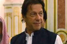 وزیراعظم ریاض پہنچ گئے، گورنر شہزادہ فیصل بن بندر بن عبدالعززیز، پاکستانی ..