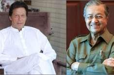 وزیراعظم عمران خان کی ملائشین ہم منصب مہا تیر محمد سے ٹیلی فونک گفتگو