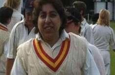 سابق ویمن کرکٹر شرمین خان سینکڑوں سوگواروں کی موجودگی میں سپر د خاک