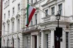 خودکش حملے کا خطرہ: انقرہ میں ایرانی سفارتخانہ خالی کرالیا گیا