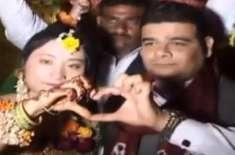 پاکستانی لڑکے کی محبت میں مبتلاچینی لڑکی بیاہ رچانے پاکستان پہنچ گئی