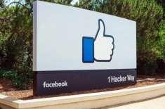 امریکا، برازیل انتخابات پر فیس بک وار روم قائم کرے گا