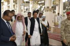 وزیر اعظم عمران خان کی روضہ رسول ﷺ پر حاضری، سعودی حکام کی جانب سے روضہ ..