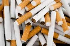 عالمی ادارہ صحت اور کولیشن فار ٹوبیکو کنٹرول پاکستان کا تمباکو پر ٹیکس ..
