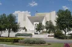 سپریم کورٹ نے تطہیرفاطمہ کیس میں مخدوم علی خان کو معاون مقرر کردیا