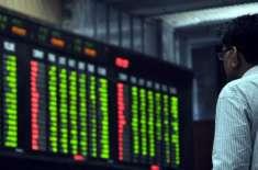 پاکستانی معیشت مستقبل میں بڑے پیمانے پر سست روی کا شکار