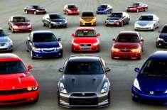امپورٹڈ گاڑیوں کے رجسٹریشن ٹیکس کی شرح میں کمی کردی گئی 'حافظ ممتاز ..