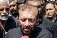 سندھ ہائی کورٹ نے ڈاکٹر فاروق ستار کی ایم کیو ایم پاکستان سے نکالے جانے ..