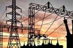 میپکو کا بجلی بندش کا شیڈول جاری