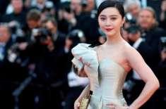 چین میں تین ماہ سے لاپتہ اداکارہ کا سراغ مل گیا