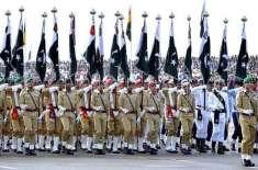 بنوں پریڈ گرائونڈ میں پاک فوج کے زیر اہتمام یوم آزادی کی پُر وقار تقریب