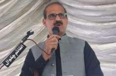 وزیر صحت عامر محمود کیانی کا جی سیون تھری میں ڈسپنری کا اچانک دورہ ،ْ