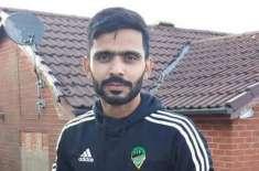 کرکٹر فواد عالم نے کرکٹ کے بعد اداکاری میں قسمت آزمائی کا فیصلہ کرلیا