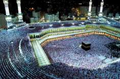 1 لاکھ 83 ہزار 970 پاکستانی عازمینِ حج سعودی عرب پہنچ گئے ہیں