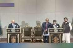پاکستان اور برطانیہ کے درمیان قانون اور احتساب سے متعلق معاہدہ طے پاگیا ..